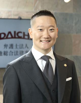 佐久間大地弁護士の写真